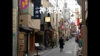 作曲者、小田純平さんの YouTube で知った曲です。 神楽坂は着物が似合...