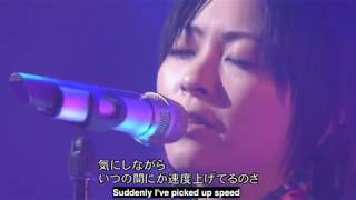 Utada Hikaru - COLORS (Live with English subtitles)