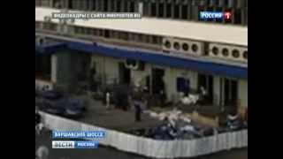 Пожар на Почте России 2013