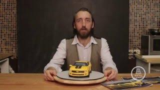Реалистичное авто, видео курс Никиты Гусева