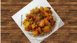 Quick easy and healthy recipe/Apple sabji/ ऐसे बनाएं सेब की स्वादिष्ट और झट-पट बनने वाली सब्जी /