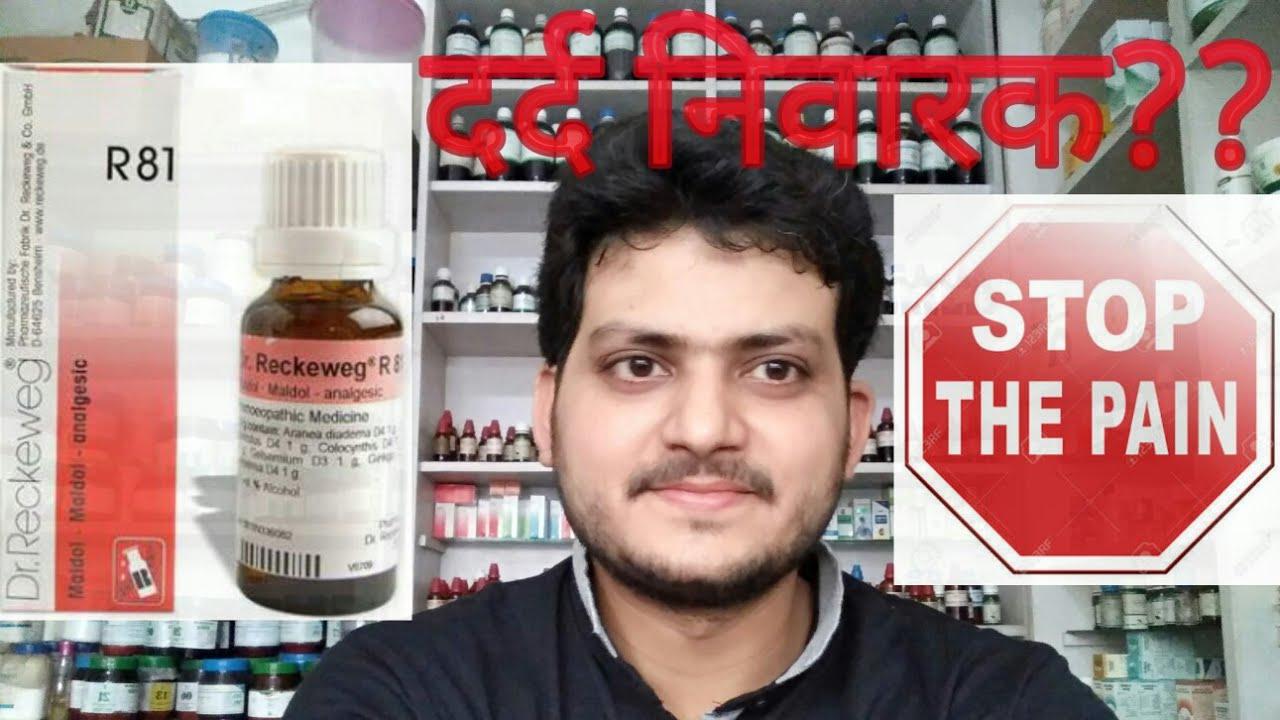 Pain killer?? Homeopathic pain killer??analgesic?