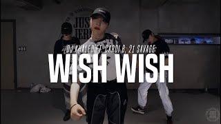 Bengal Choreo Class | DJ Khaled - Wish Wish ft. Cardi B, 21 Savage | Justjerk Dance Academy