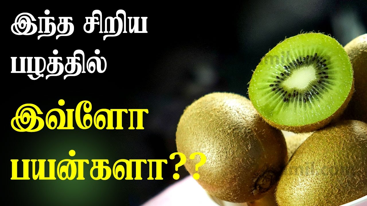 Benefit from reading in tamil
