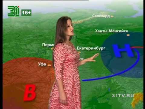 Прогноз погоды с Мариной Руснак на  29,30,31 июля