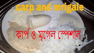 how to make carp fishing knots carp and mrigale bait recipes