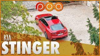 🚗 KIA STINGER V6 370 CH : Le meilleur de l'ancien monde