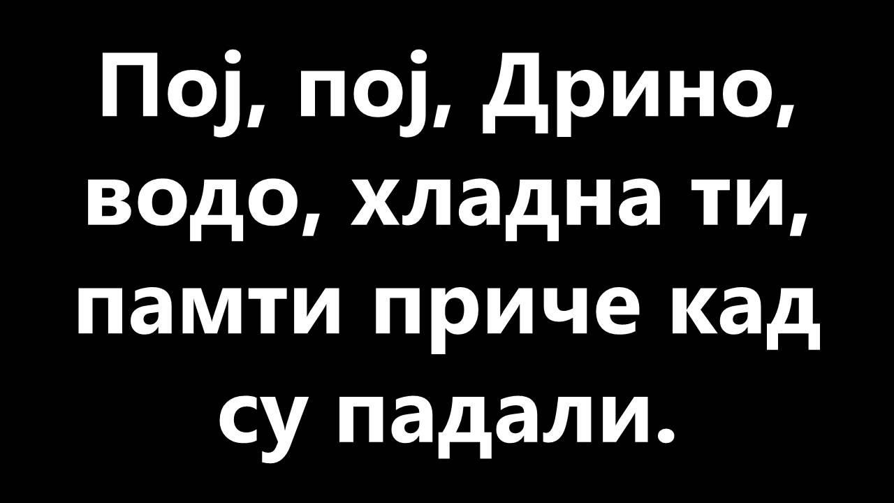 mars-na-drinu-sa-uvodom-lyrics-video-eagle204