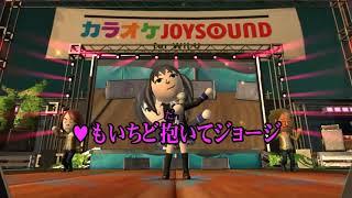 任天堂 Wii Uソフト カラオケJOYSOUND 男と女のはしご酒 武田鉄矢/芦川...