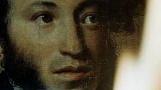 Годы Пушкина