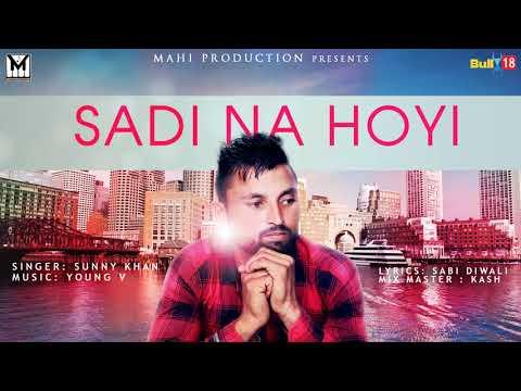 Sadi Na Hoyi - Full Song 2017 | Sunny Khan | Latest Punjabi Songs 2017 | Mahi Productions