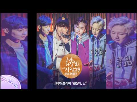 [AUDIO/MP3] CRUDE PLAY -  Peterpan - The Liar and His Lover OST Part.3