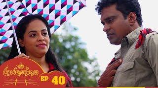 Raja Yogaya | Episode 40 - (2018-09-07) | ITN Thumbnail