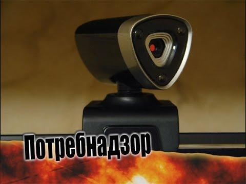 A4TECH PK-950H WEBCAM DRIVERS FOR MAC DOWNLOAD