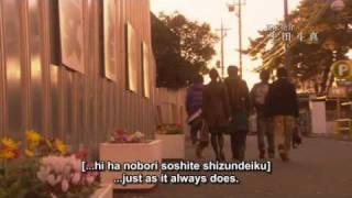 Voice Theme Song - Setsuna Greeeen