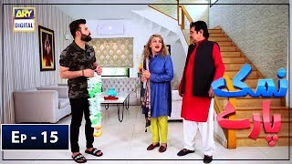 Namak Paray Episode 15 - ARY Digital 8 Feb