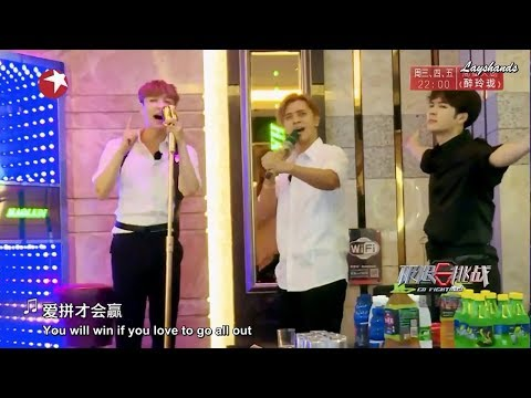 [Eng Sub] 170903 Go Fighting Cut Scenes: Yixing, Jackson & Show at the karaoke/KTV cut