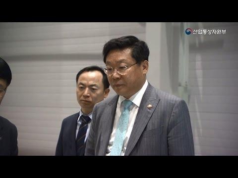 [현장소식] 이마트몰 김포 물류센터 현장방문