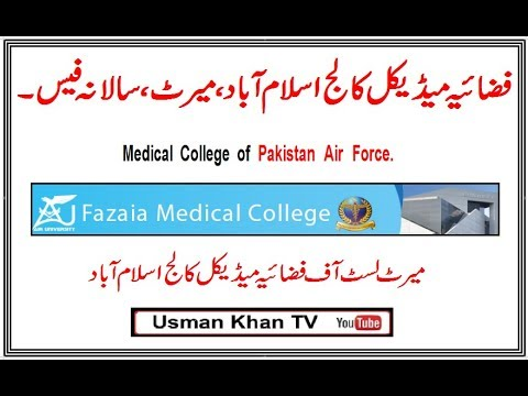 Merit and Annual Fee of Fazaia Medical College Islamabad (MBBS/BDS)