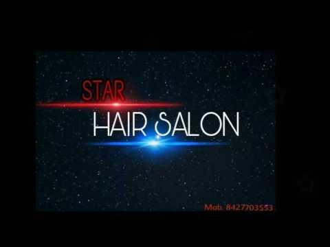 Star hair salon  . village. Ladda.