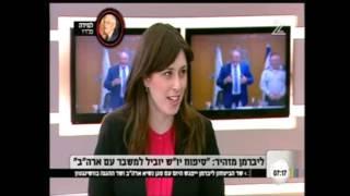 הבוקר של קשת, ערןץ 2 - סגנית שר החוץ ציפי חוטובלי בתגובה לדברי ליברמן על סיפוח
