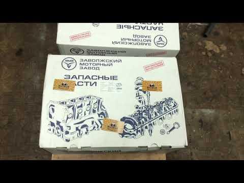 Блок двигателя ЗМЗ 409 Шорт блок новый на продажу