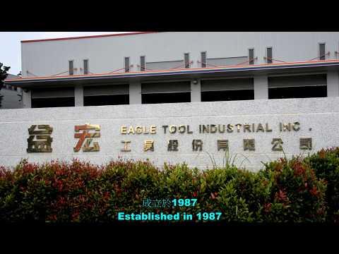BENCHMARK MEDIA[標竿專業媒體]- Eagle Tool Industrial Inc. in Taiwan - Company introduction