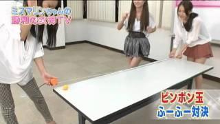 http://www.sanyobussan.co.jp/fan/sp/missmarine_special/ ミスマリン...