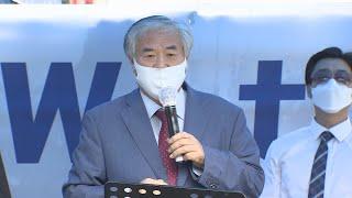 """예장 합동 이단대책위 """"전광훈, 이단성 있다&…"""