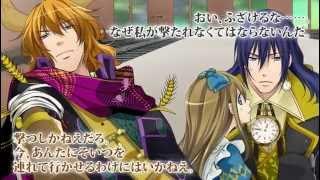 ダイヤの国のアリス~Wonderful Wonder World~ 2012/12/20 release This is PSP game.(otome game) presented by QuinRose. 今までと絵師さん交代です。