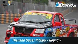 Thailand Super Pickup Round 7 | Bangsaen Street Circuit