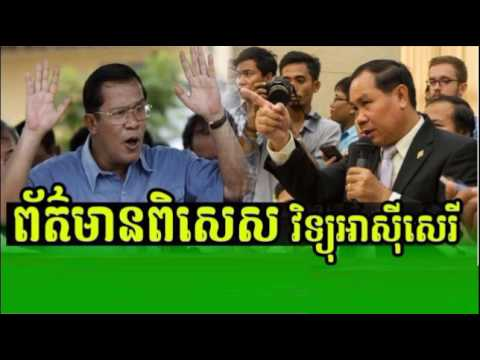 Khmer Hot News: RFA Radio Free Asia Khmer Morning Saturday 06/17/2017