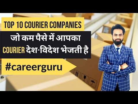 Top 10 Courier Companies for Import  Export Business | Import Export Business in Hindi. #export