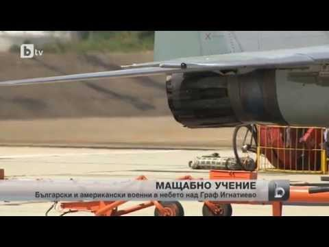 American F-16 jet fighters train with Bulgarian Mig-29's