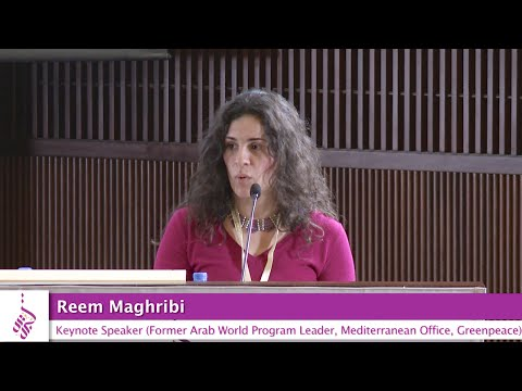 "1/8 Reem Maghribi  ""Ethics and environment crisis: proposing"