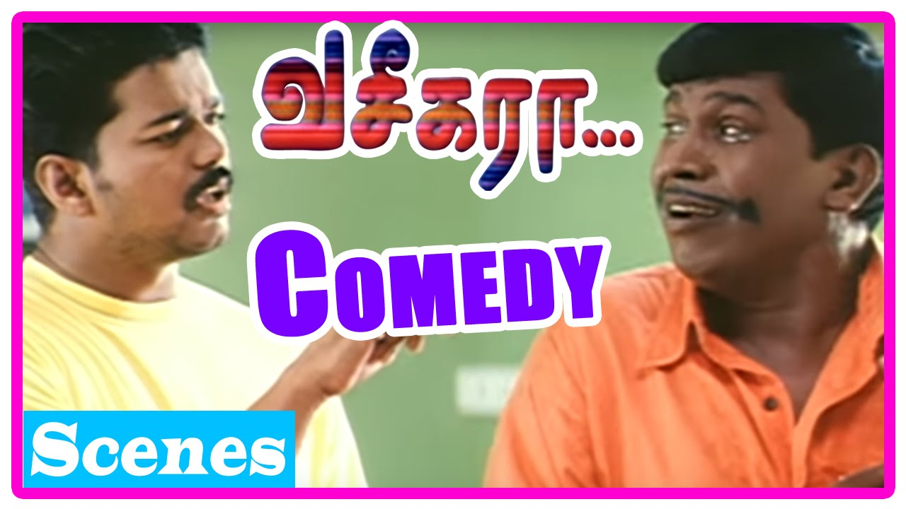 Vaseegara Tamil Movie  Comedy Scenes  Vijay  Sneha -8694