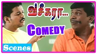 Repeat youtube video Vaseegara Tamil Movie | Comedy Scenes | Vijay | Sneha | Vadivelu | Manivannan