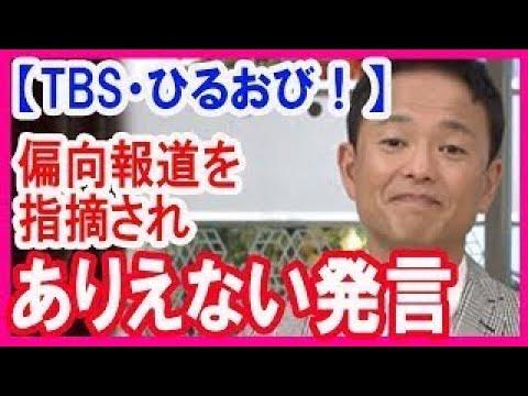 田崎 史郎 ひる おび 田崎 史郎 ひる おび – cdnsaeqa.mineduc.cl