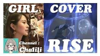RISE Covered By Chalili ( League of Legends Worlds 2018 )