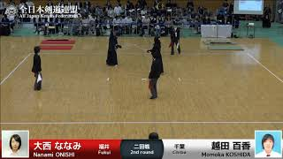 Nanami ONISHI Me- Momoka KOSHIDA - 57th All Japan Women KENDO Championship - Second round 47