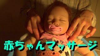 生放送でリクエストの多かった、赤ちゃんダミーボディーマイクのこまめ...