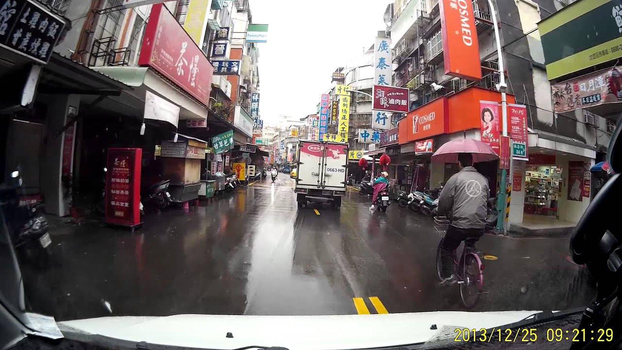 v8 / R350 後視鏡型 1080P高畫質GPS測速+行車記錄器一體機 日間 - YouTube