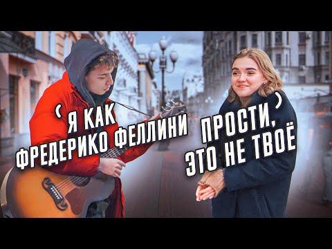 ГИТАРИСТ притворился НОВИЧКОМ с УЛИЧНЫМИ МУЗЫКАНТАМИ #4 ФИНАЛ ft. Гитара с Нуля
