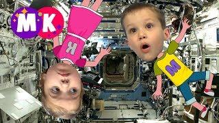видео Поход в музей-ракету | Идеи для мам и малюток