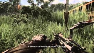 Crysis 3 - Семь чудес игры. Эпизод 2: Охота
