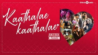 Kaathalae Kaathalae Audio Jukebox Tamil Love Songs