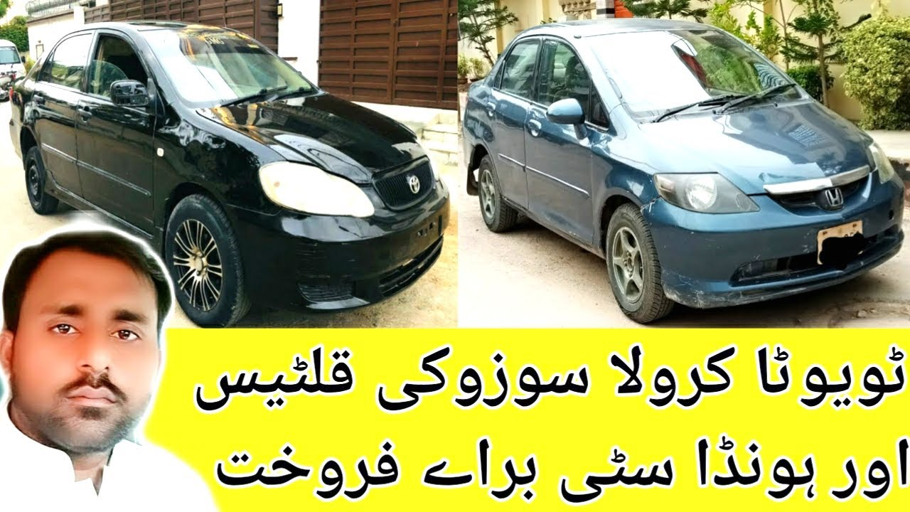 Toyota Corolla xli 2008 Review l Suzuki Cultus And Honda City l Nks Karachi Motors l 29 July 2021 l