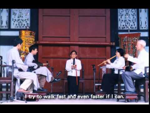 Taipei Hua sheng Nanguan Music Club【Entering the Garden】