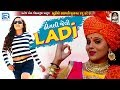 Kajal Maheriya New Song - DHINGLI JEVI LADI | Full Video | New Gujarati DJ Song 2018 | RDC Gujarati Mp3