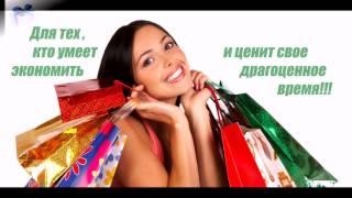брендовая парфюмерия(, 2015-02-16T15:01:58.000Z)